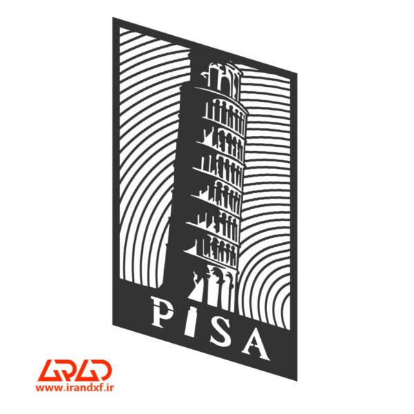 فایل برش لیزر دیوارکوب برج پیزا